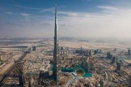 Где находится самое большое здание в мире