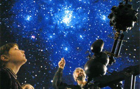 Самый большой планетарий в мире