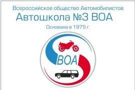 Рейтинг автошкол Санкт Петербурга