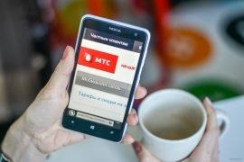 Как отключить интернет на МТС?