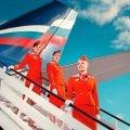 Рейтинг российских авиакомпаний
