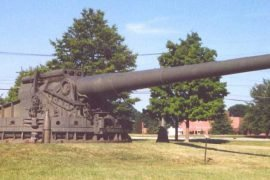 Самая большая пушка в мире