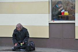 Самые бедные регионы России: список