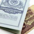Минфин предложил компенсировать утраченные банковские вклады советских граждан