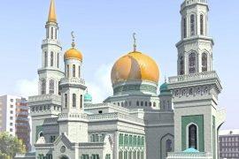 Самая большая мечеть в Москве