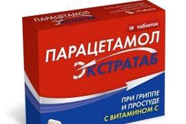От чего помогает парацетамол
