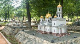 Рай для малышей. Парк миниатюр в Бахчисарае