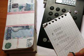 Профессия бухгалтера скоро исчезнет