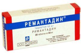 Топ-10 препаратов для лечения гриппа