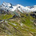 Самая высокая гора в Австрии