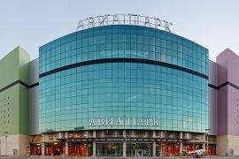 Самый большой торговый центр в Москве