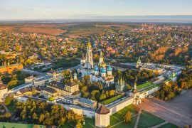 Самый красивый город Подмосковья