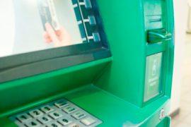 В банкомат со своим гвоздодером
