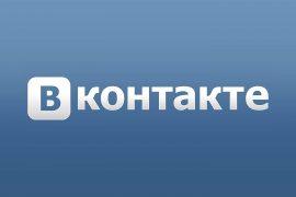 Как создать беседу в ВК (ВКонтакте)?