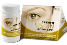 Витрум для улучшения зрения