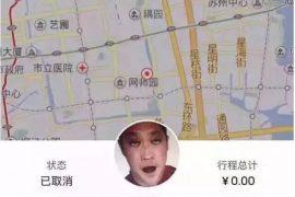 Зомби-таксисты в китайском Uber