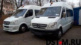 Классификация микроавтобусов