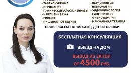 Особенности борьбы с запоями в медицинском центре Марии Фроловой