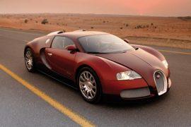 Самая дорогая машина в мире – фото и стоимость