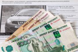 Как оплатить штраф ГИБДД через Сбербанк Онлайн?