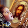 Самая распространенная религия в мире