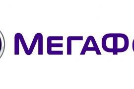 Как взять обещанный платеж на Мегафоне?