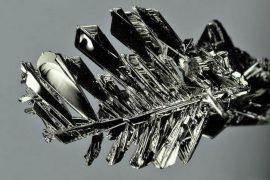 Самый тяжелый металл в мире