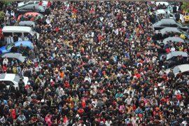 Самые большие страны в мире по населению