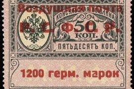Самые дорогие марки мира и СССР – фото и стоимость
