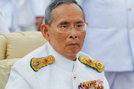 Скончался правитель Таиланда