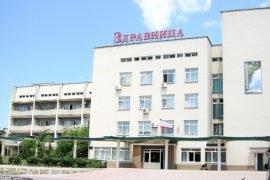 Рейтинг санаториев Крыма