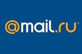 Как удалить почтовый ящик Майл ру?