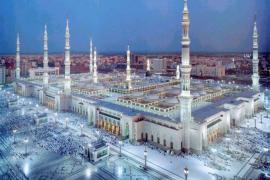Самая большая мечеть в мире