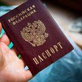 Паспорта теперь будут выдавать в МФЦ