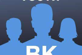 Как Вконтакте узнать кто заходил на мою страницу?
