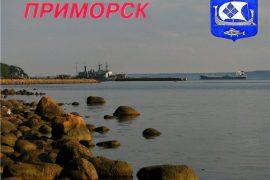 Самые богатые города России