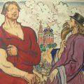 Сказка Пушкина не прошла цензуру