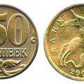 Редкие и ценные монеты современной России – список с фото