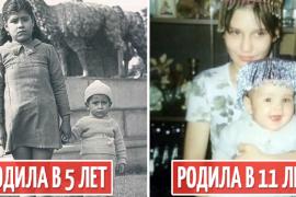 Самые молодые родители в мире