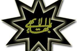 Бахаи – самая молодая религия в мире