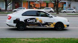 Особенности и условия работы в сервисе заказа такси Gett