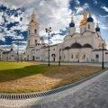 Самая большая область в России по площади