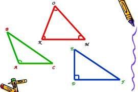 Как найти площадь треугольника