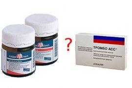 Что лучше кардиомагнил или тромбо АСС