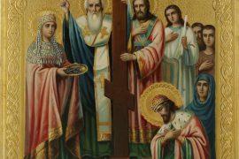 Праздник Воздвижение Креста Господня