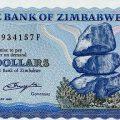 Самая дешевая валюта в мире